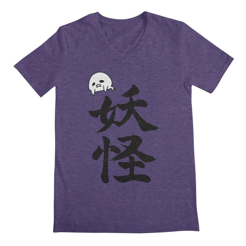 Yokai Kanji With A Ghostly Partner Men's Regular V-Neck by KansaiChick Japanese Kanji Shop