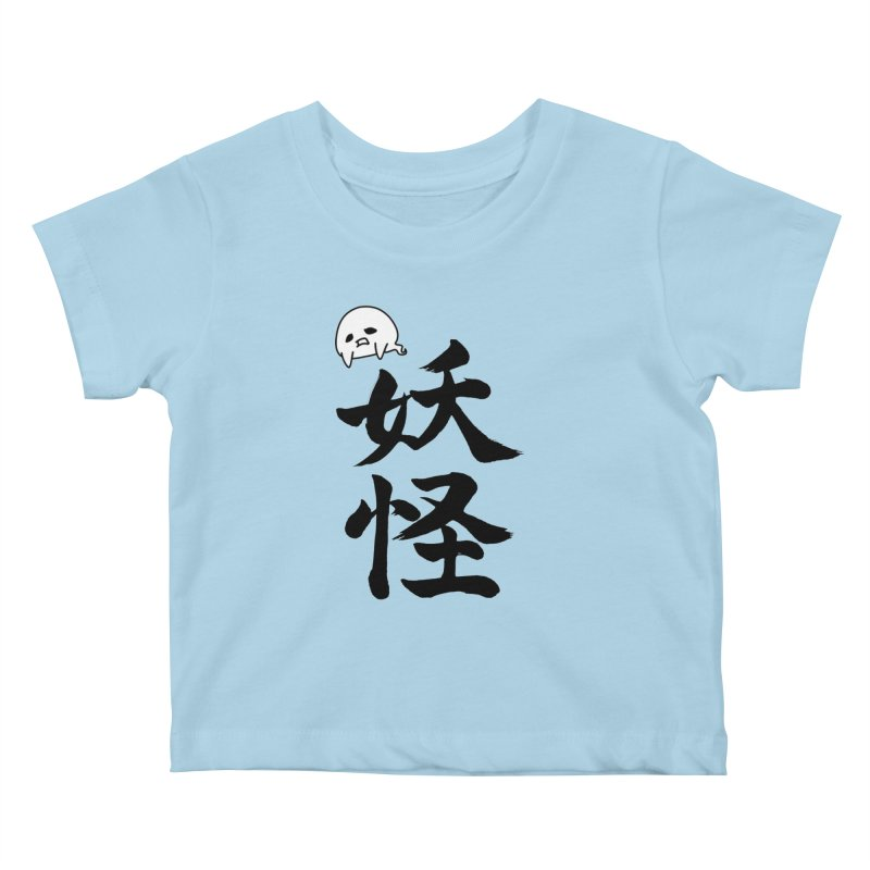 Yokai Kanji With A Ghostly Partner Kids Baby T-Shirt by KansaiChick Japanese Kanji Shop