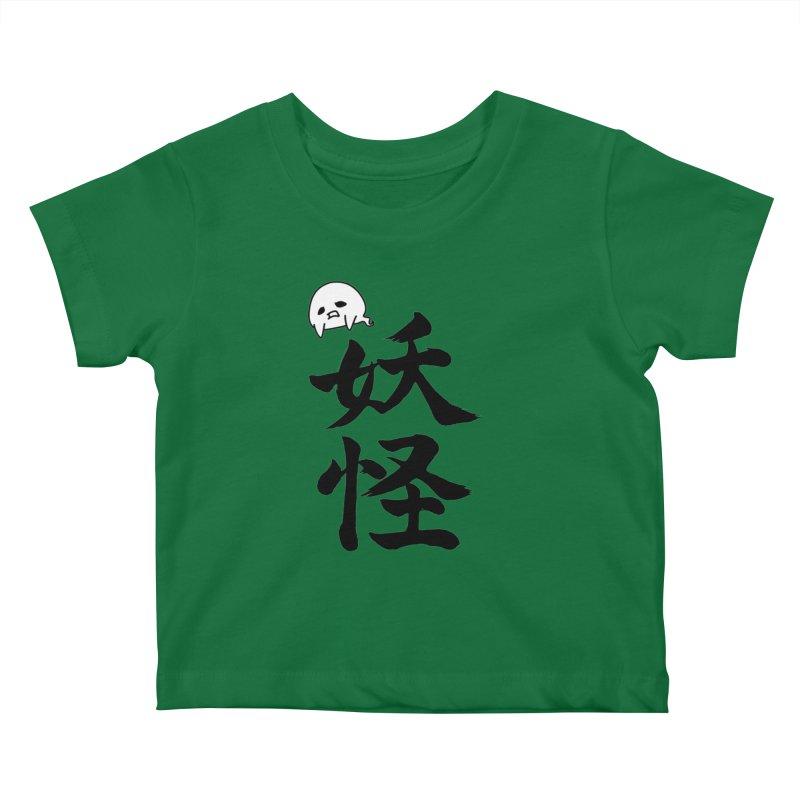 Yokai Kanji With A Ghostly Partner Kids Baby T-Shirt by KansaiChick Japanese Kanji Shop