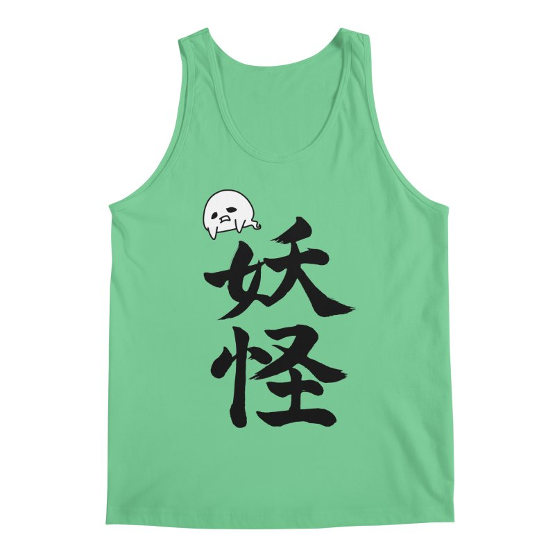 Yokai Kanji With A Ghostly Partner Men's Regular Tank by KansaiChick Japanese Kanji Shop