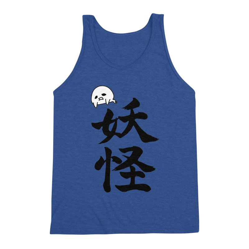 Yokai Kanji With A Ghostly Partner Men's Tank by KansaiChick Japanese Kanji Shop