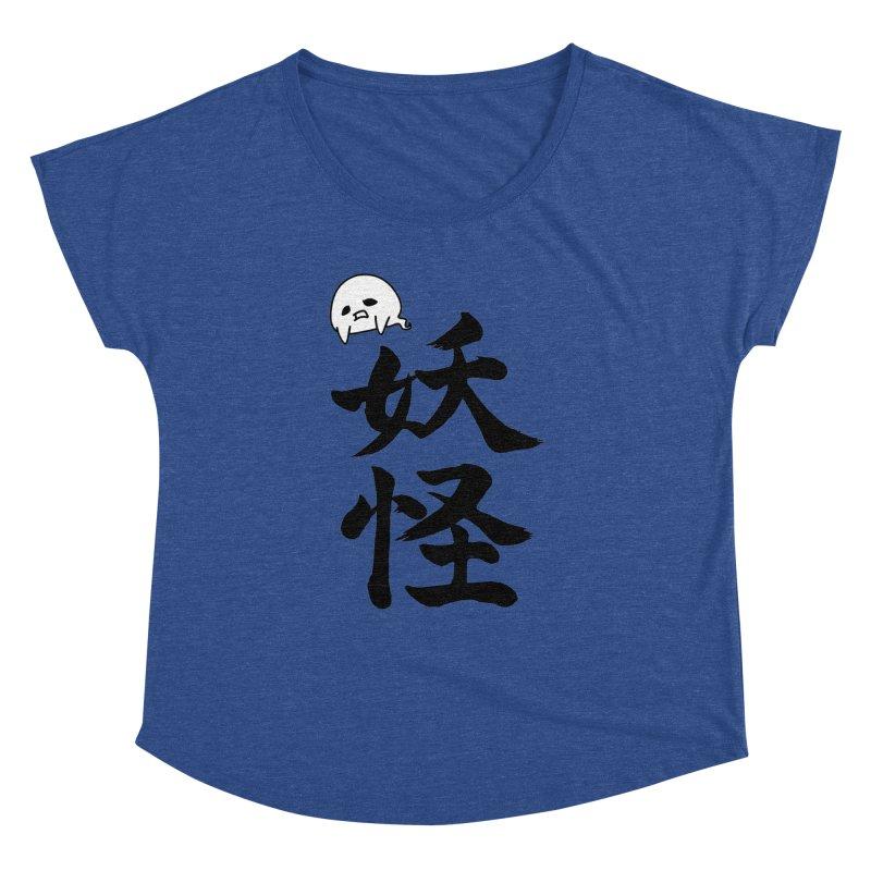 Yokai Kanji With A Ghostly Partner Women's Dolman Scoop Neck by KansaiChick Japanese Kanji Shop