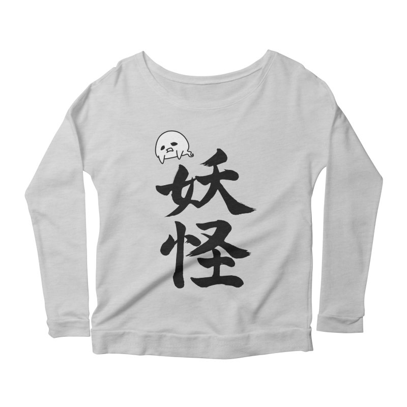 Yokai Kanji With A Ghostly Partner Women's Scoop Neck Longsleeve T-Shirt by KansaiChick Japanese Kanji Shop