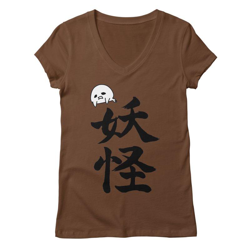 Yokai Kanji With A Ghostly Partner Women's Regular V-Neck by KansaiChick Japanese Kanji Shop