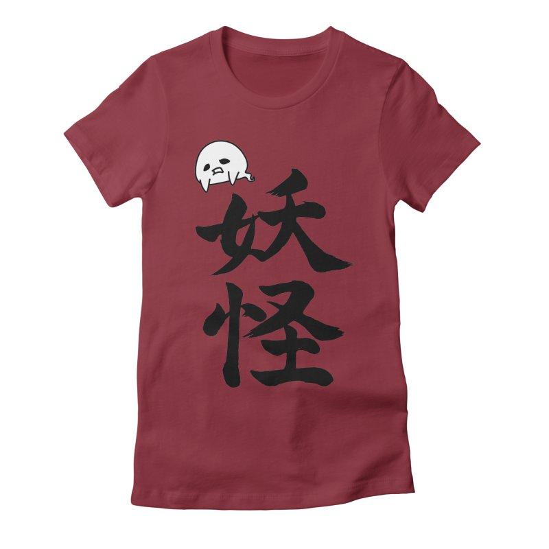 Yokai Kanji With A Ghostly Partner Women's Fitted T-Shirt by KansaiChick Japanese Kanji Shop