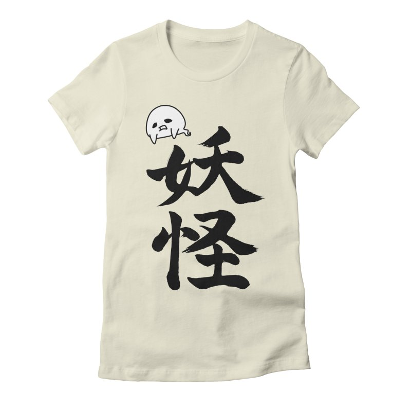 Yokai Kanji With A Ghostly Partner Women's Fitted T-Shirt by KansaiChick Japanese Kanji Shop