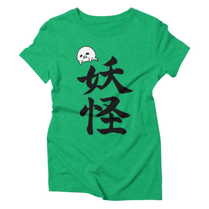 Yokai Kanji With A Ghostly Partner Women's Triblend T-Shirt by KansaiChick Japanese Kanji Shop