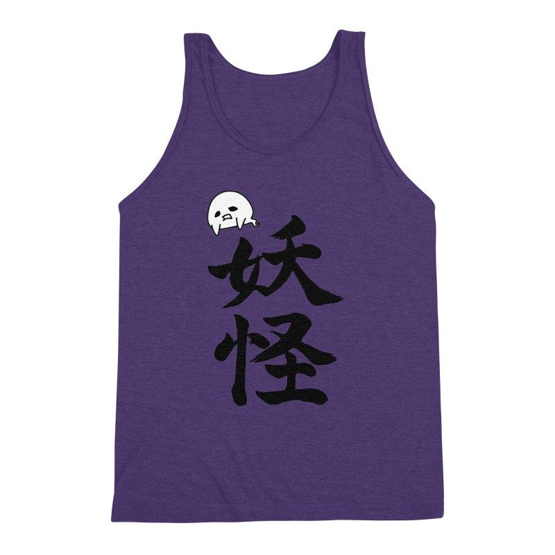 Yokai Kanji With A Ghostly Partner Men's Triblend Tank by KansaiChick Japanese Kanji Shop