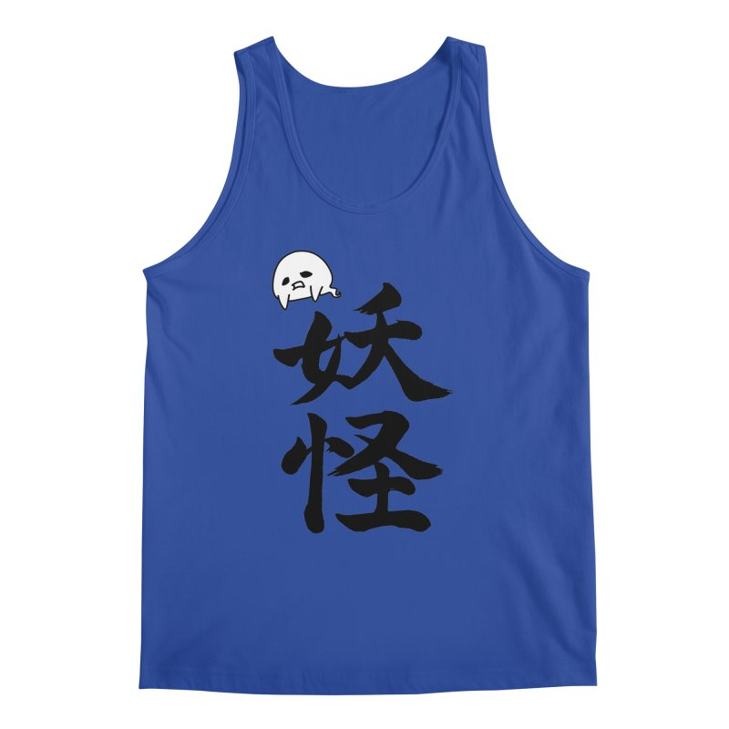 Yokai Kanji With A Ghostly Partner Men's Regular Tank by KansaiChick Japanese Kanji Shop