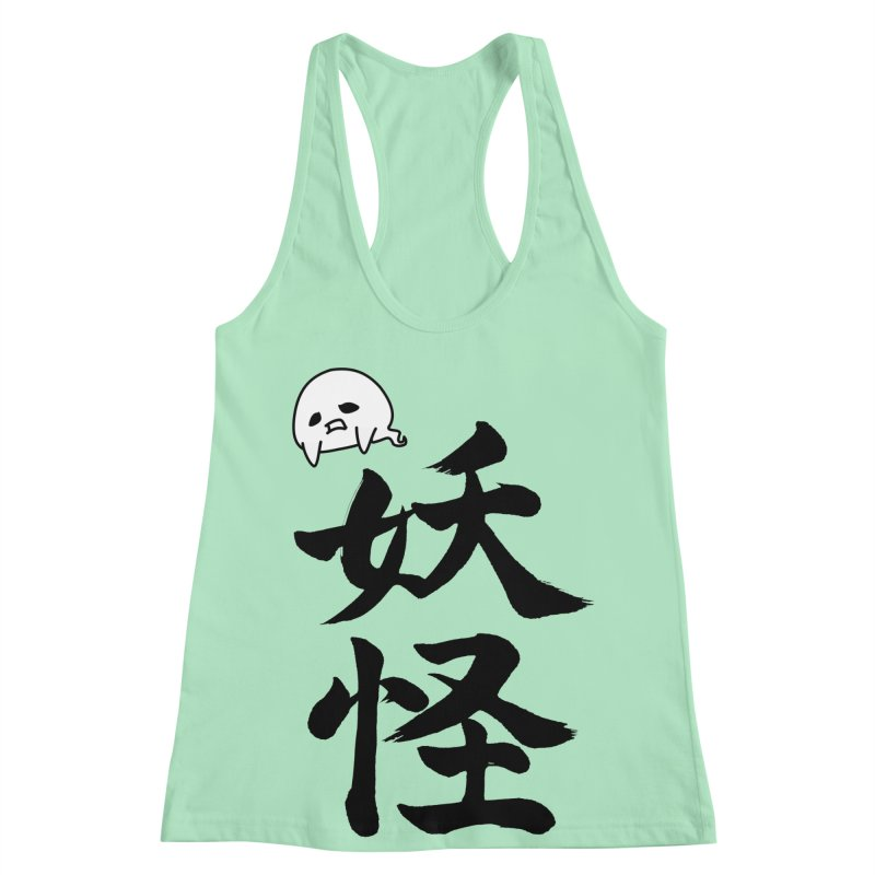 Yokai Kanji With A Ghostly Partner Women's Racerback Tank by KansaiChick Japanese Kanji Shop
