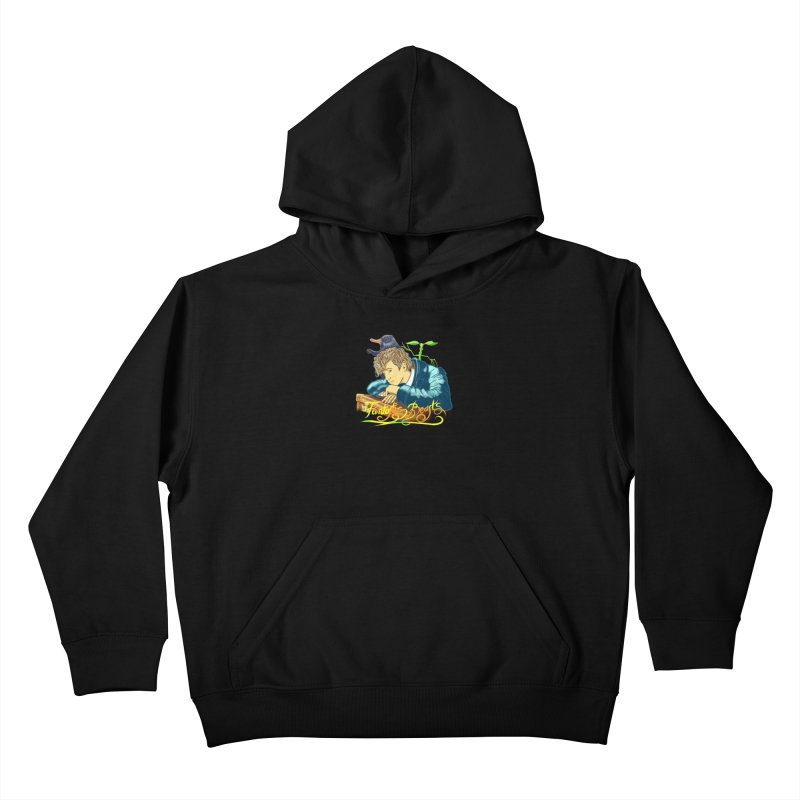 WHERE TO FIND THEM Kids Pullover Hoody by karmadesigner's Tee Shirt Shop