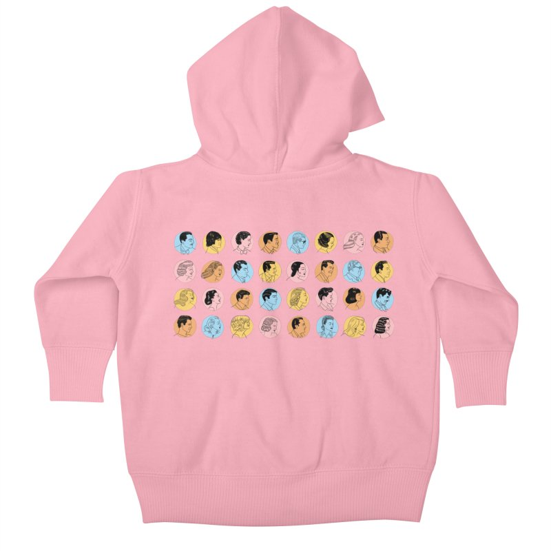 Summer Under the Stars 2020 Kids Baby Zip-Up Hoody by Kate Gabrielle's Threadless Shop