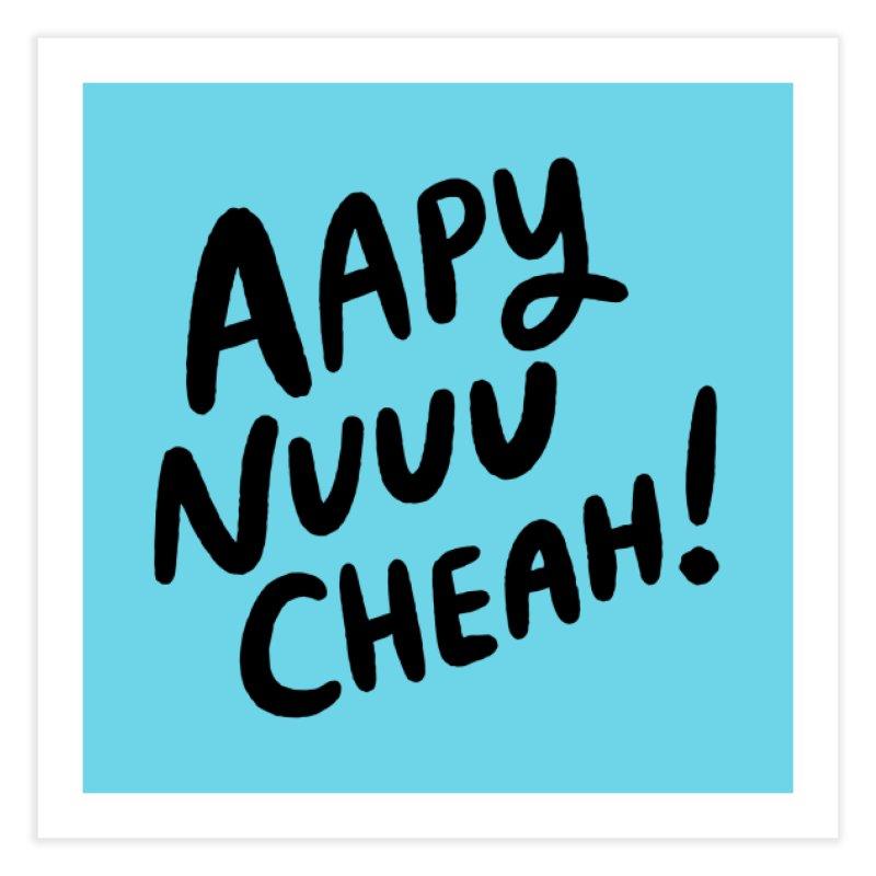 Aapy Nuuu Cheah! Home Fine Art Print by Kate Gabrielle's Threadless Shop