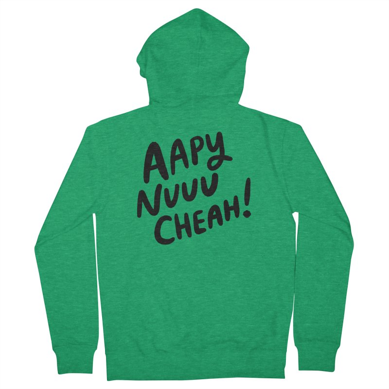 Aapy Nuuu Cheah! Men's Zip-Up Hoody by Kate Gabrielle's Threadless Shop