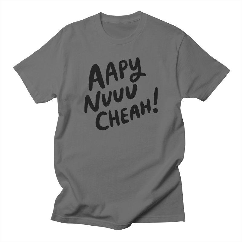Aapy Nuuu Cheah! Men's T-Shirt by Kate Gabrielle's Threadless Shop