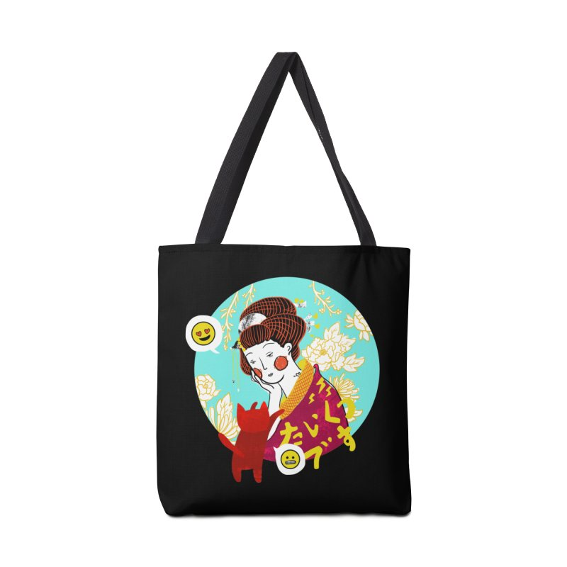 Cat Lady Accessories Bag by katherineliu's Artist Shop