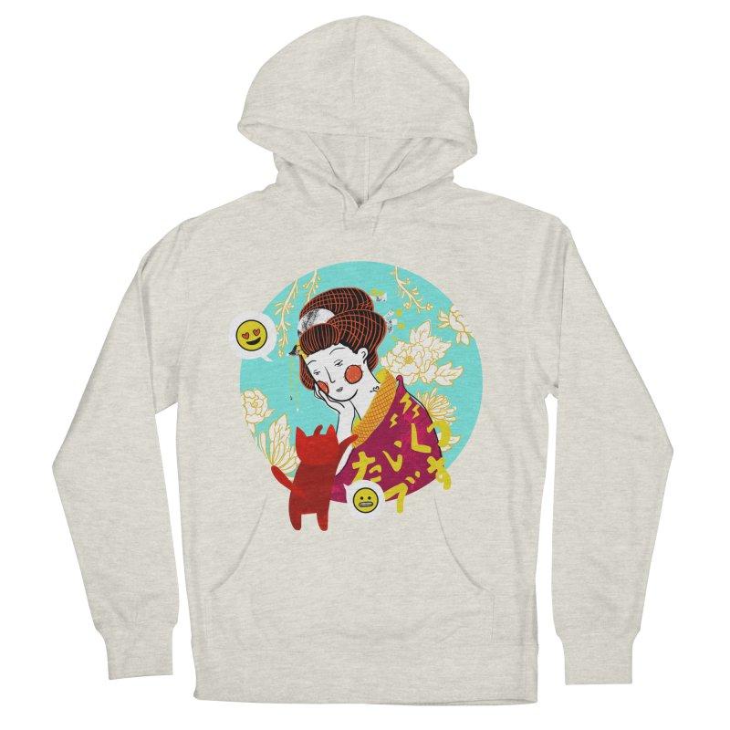 Cat Lady Women's Pullover Hoody by katherineliu's Artist Shop