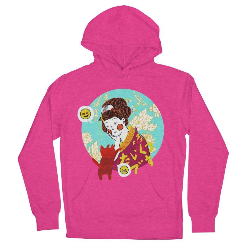 Cat Lady Men's Pullover Hoody by katherineliu's Artist Shop
