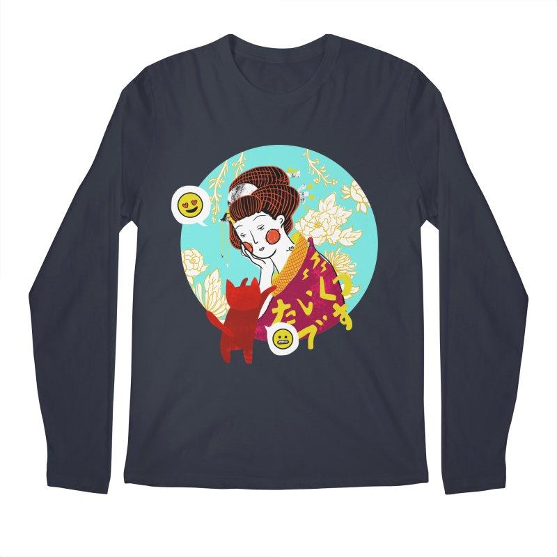 Cat Lady Men's Longsleeve T-Shirt by katherineliu's Artist Shop