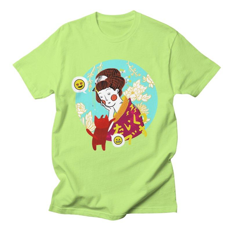Cat Lady Women's Unisex T-Shirt by katherineliu's Artist Shop