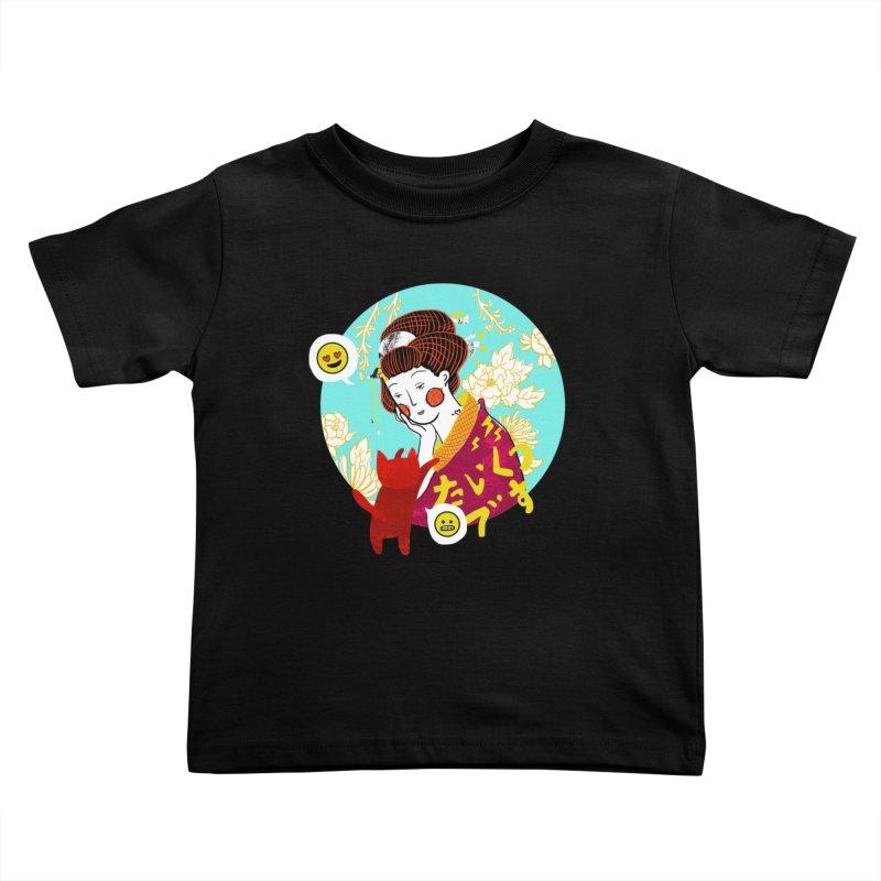 Cat Lady Kids Toddler T-Shirt by katherineliu's Artist Shop