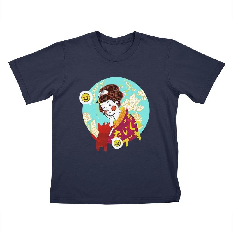 Cat Lady Kids T-Shirt by katherineliu's Artist Shop