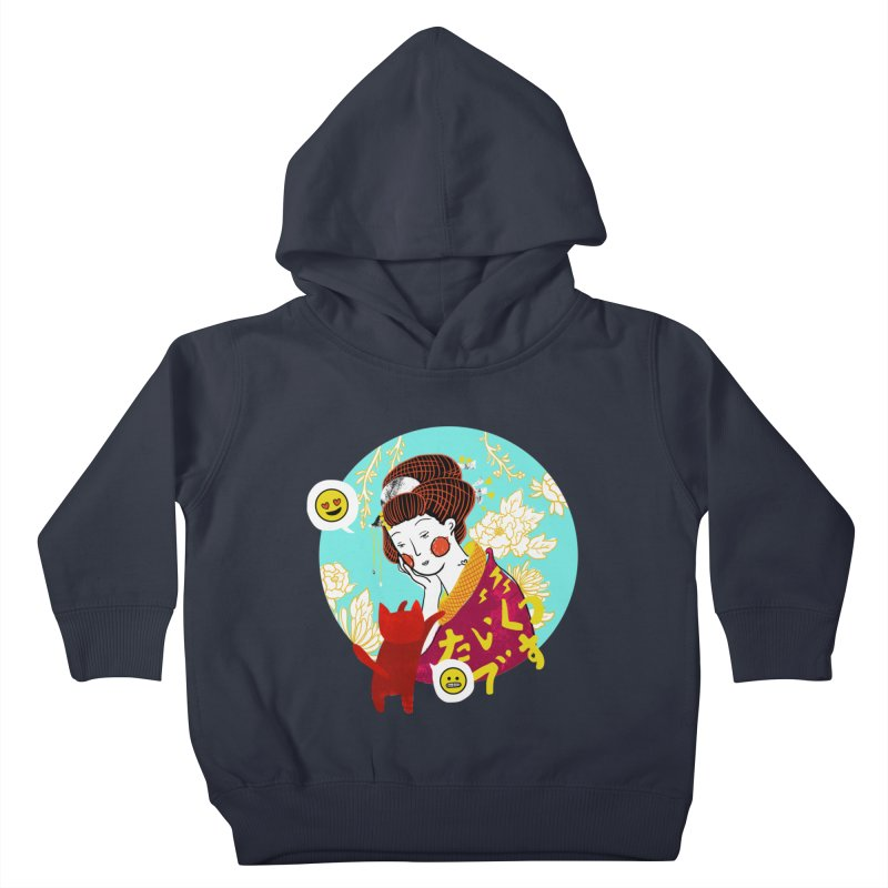 Cat Lady Kids Toddler Pullover Hoody by katherineliu's Artist Shop