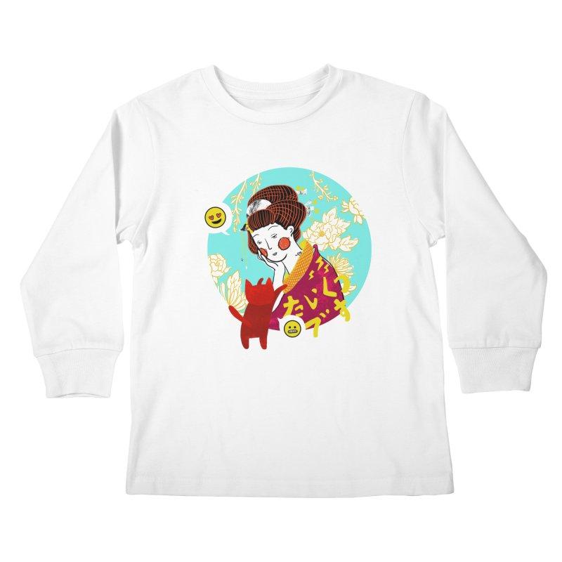 Cat Lady Kids Longsleeve T-Shirt by katherineliu's Artist Shop
