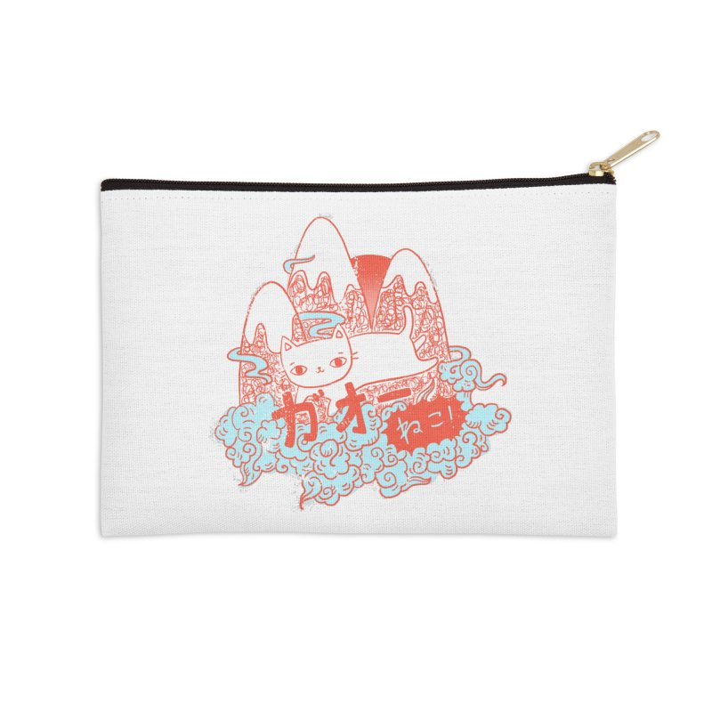 Rising Sun Accessories Zip Pouch by katherineliu's Artist Shop