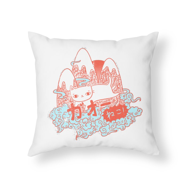 Rising Sun Home Throw Pillow by katherineliu's Artist Shop