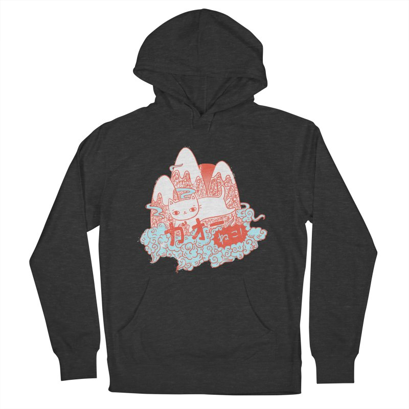 Rising Sun Men's Pullover Hoody by katherineliu's Artist Shop