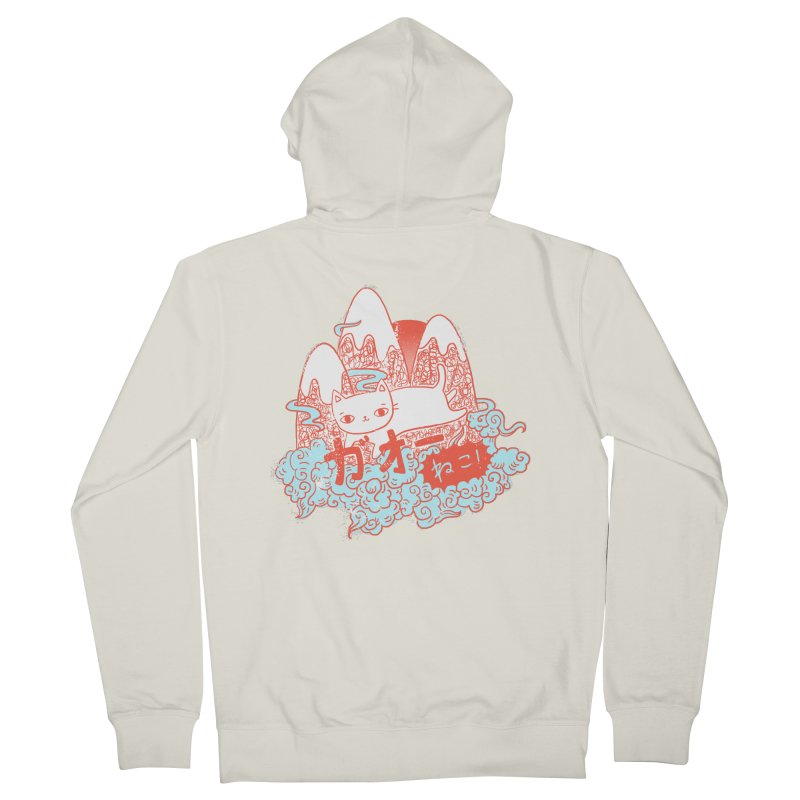 Rising Sun Women's Zip-Up Hoody by katherineliu's Artist Shop
