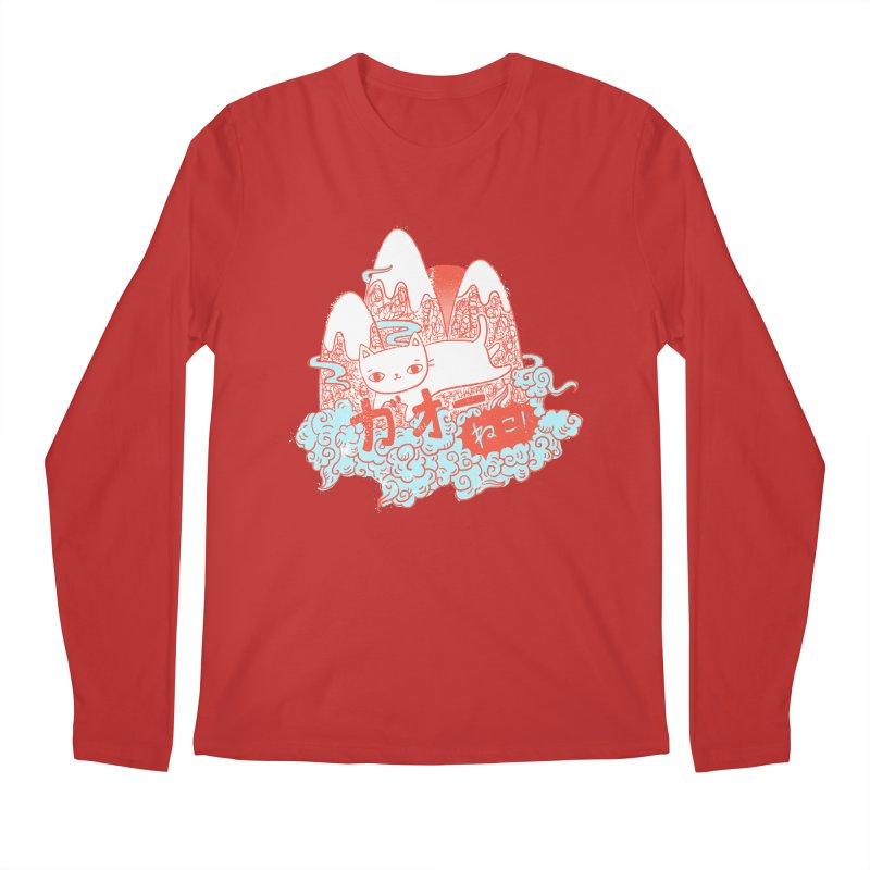 Rising Sun Men's Longsleeve T-Shirt by katherineliu's Artist Shop