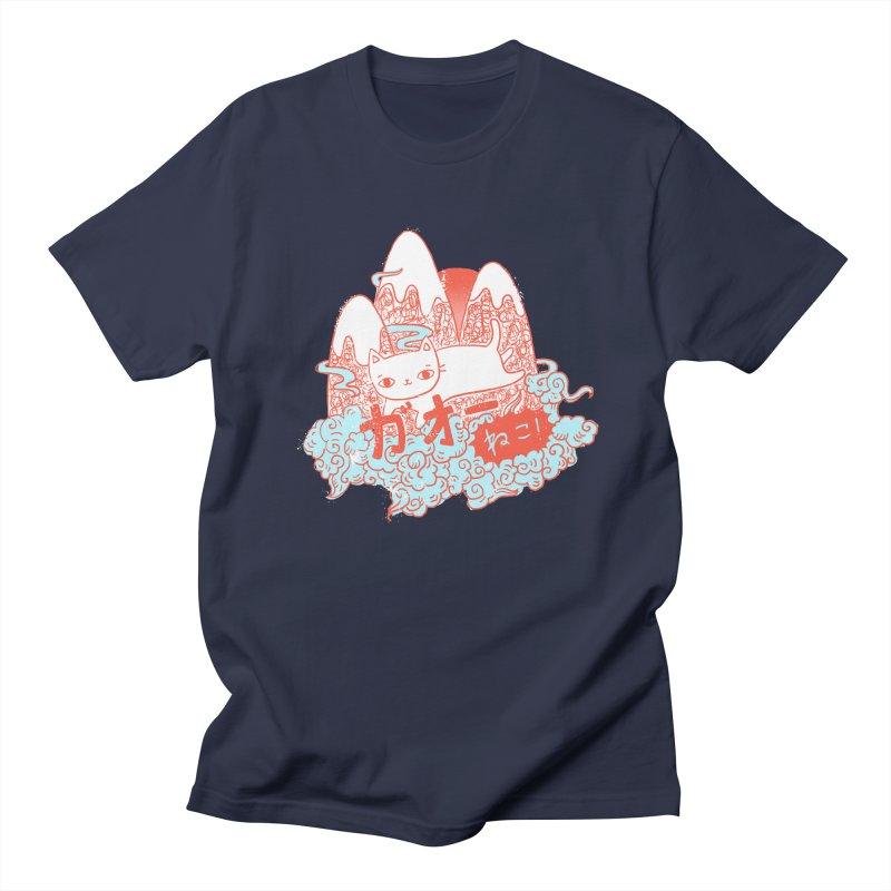 Rising Sun Men's T-Shirt by katherineliu's Artist Shop