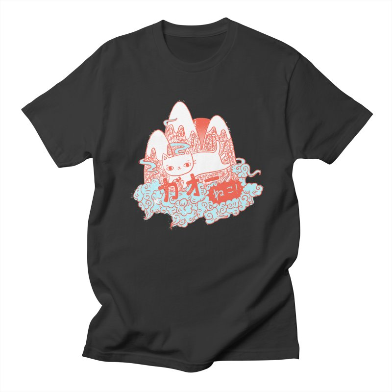 Rising Sun Men's T-shirt by katherineliu's Artist Shop