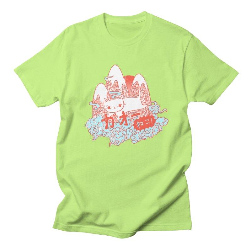 Rising Sun Women's Unisex T-Shirt by katherineliu's Artist Shop
