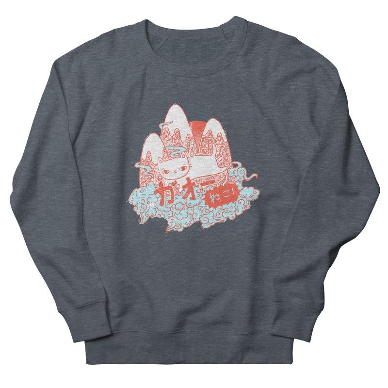 Rising Sun Men's Sweatshirt by katherineliu's Artist Shop