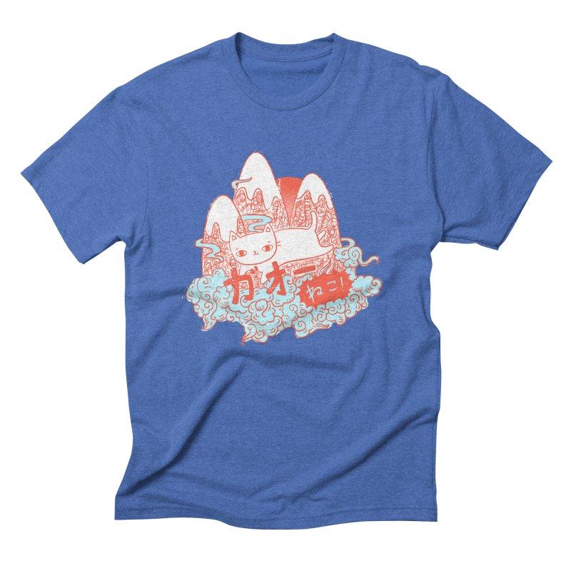 Rising Sun Men's Triblend T-Shirt by katherineliu's Artist Shop
