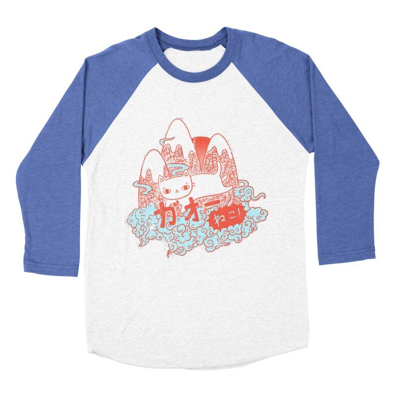 Rising Sun Women's Baseball Triblend T-Shirt by katherineliu's Artist Shop
