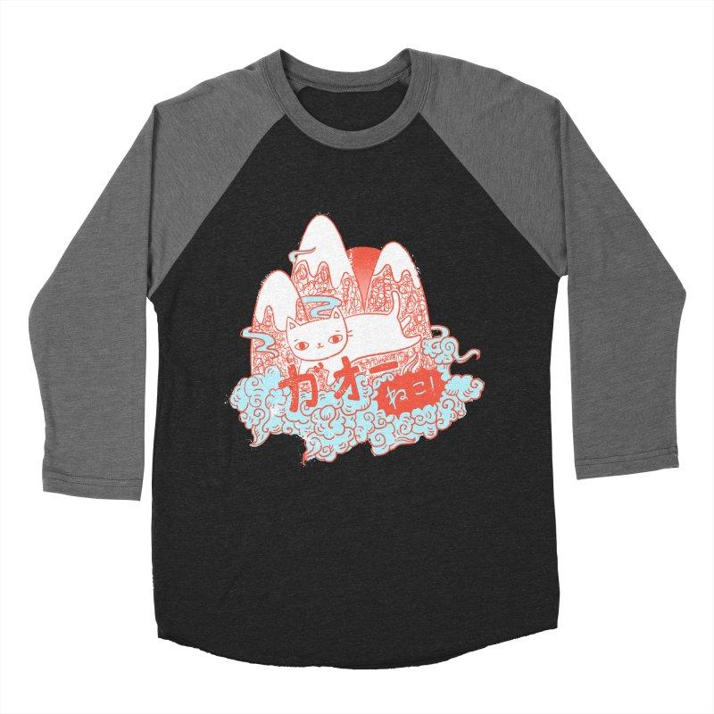 Rising Sun Men's Baseball Triblend T-Shirt by katherineliu's Artist Shop