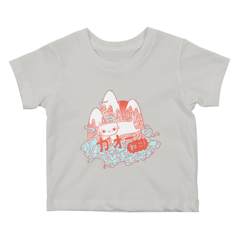 Rising Sun Kids Baby T-Shirt by katherineliu's Artist Shop