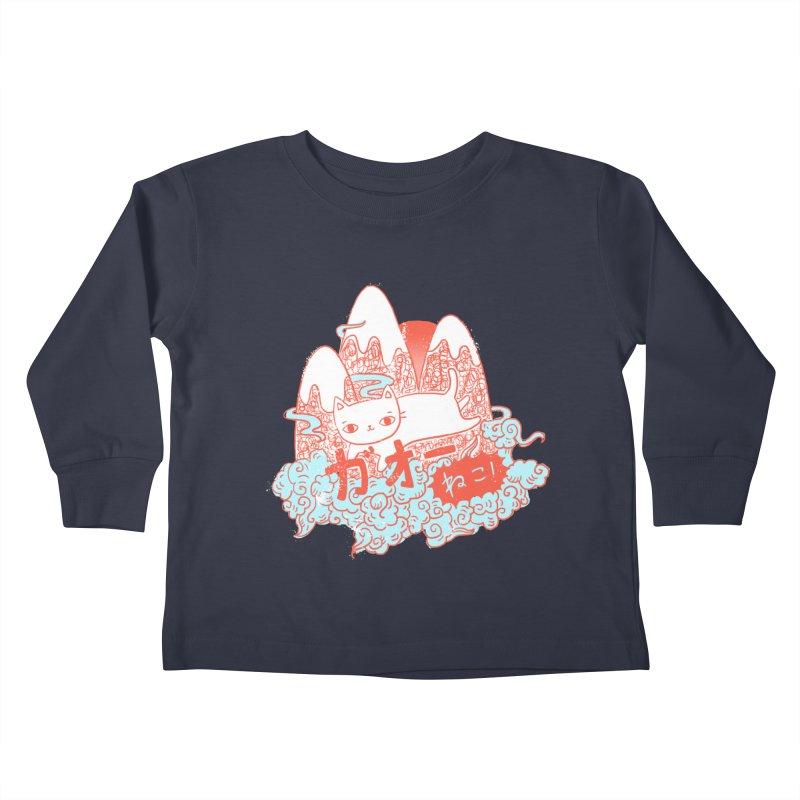 Rising Sun Kids Toddler Longsleeve T-Shirt by katherineliu's Artist Shop