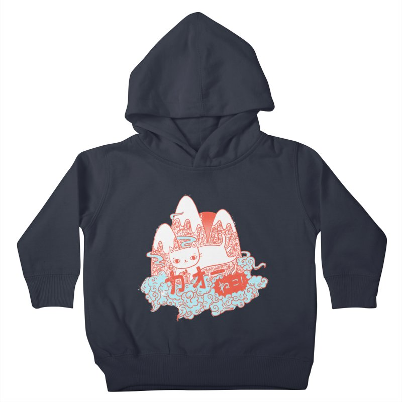Rising Sun Kids Toddler Pullover Hoody by katherineliu's Artist Shop