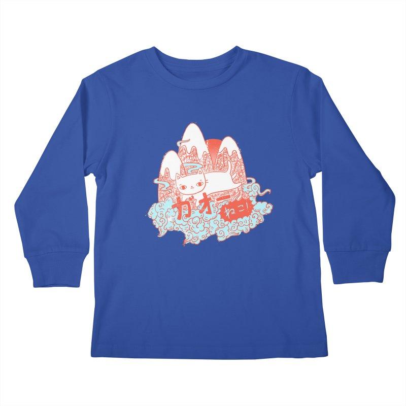 Rising Sun Kids Longsleeve T-Shirt by katherineliu's Artist Shop