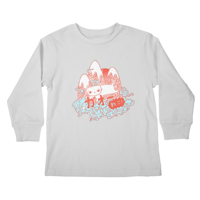 Rising Sun Kids Longsleeve T-Shirt by katherineliu's Artist Shop