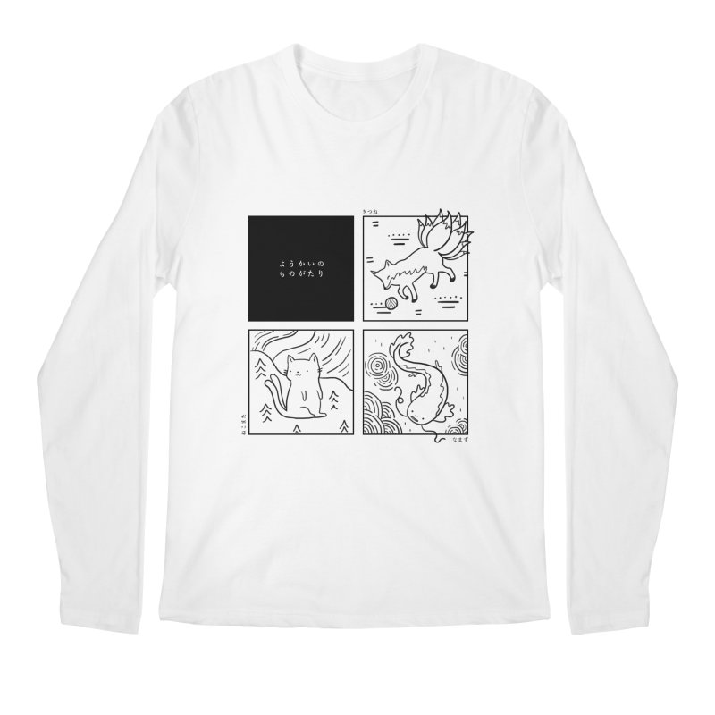 Spirit Legends Men's Longsleeve T-Shirt by katherineliu's Artist Shop