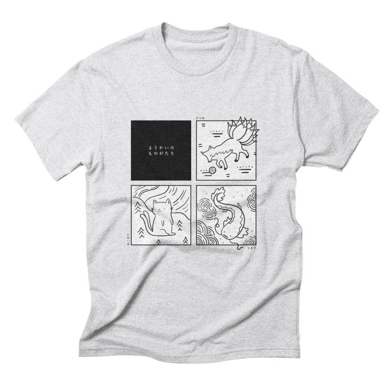 Spirit Legends Men's Triblend T-shirt by katherineliu's Artist Shop