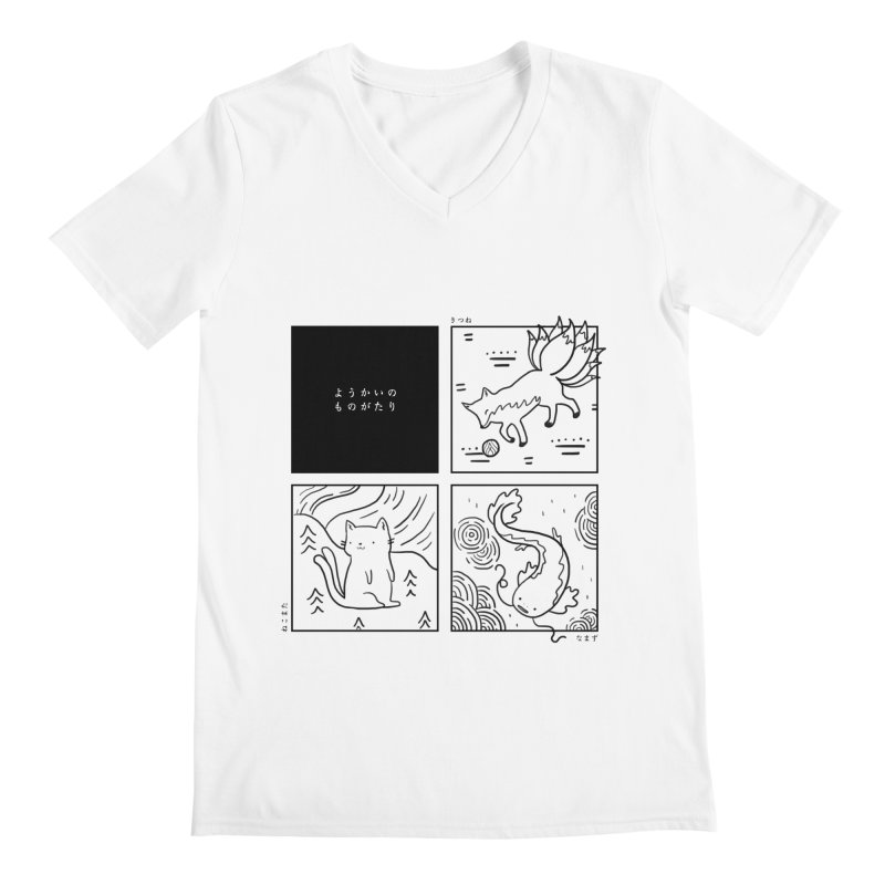 Spirit Legends Men's V-Neck by katherineliu's Artist Shop