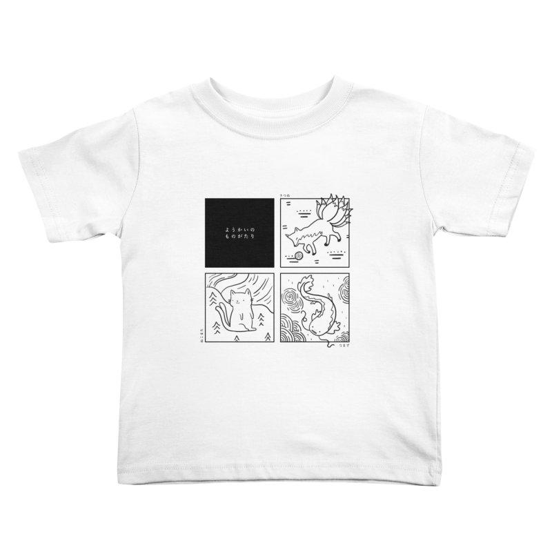 Spirit Legends Kids Toddler T-Shirt by katherineliu's Artist Shop