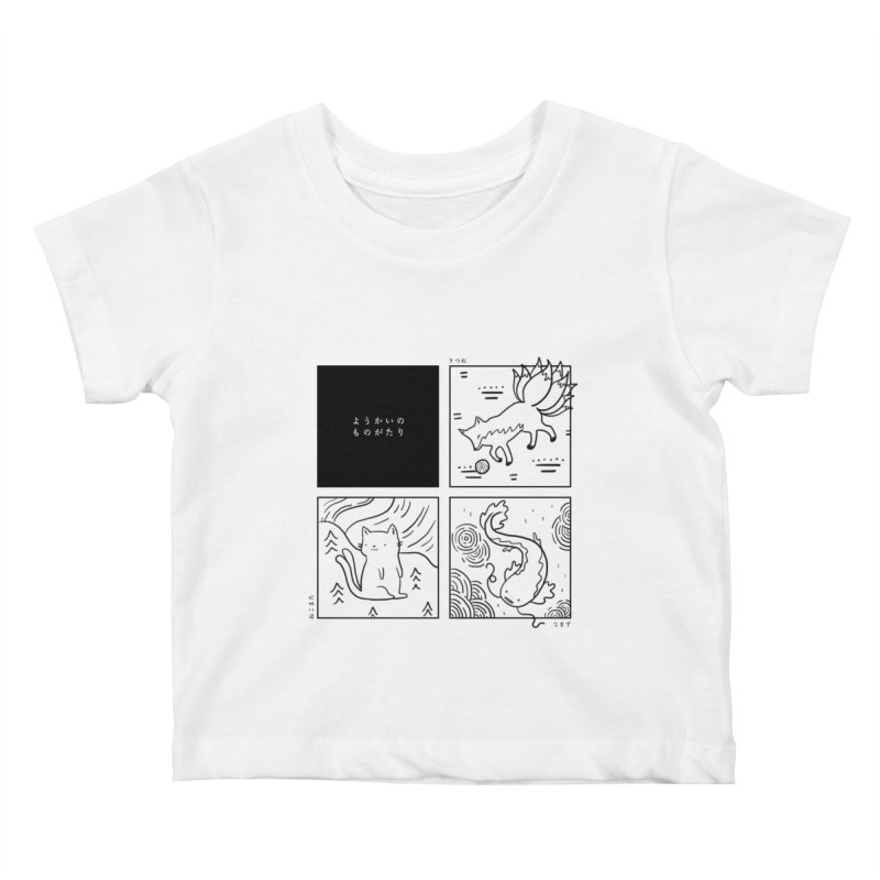 Spirit Legends Kids Baby T-Shirt by katherineliu's Artist Shop